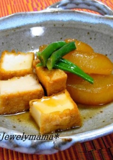 ほっこり♪生姜の効いた大根と厚揚げの煮物