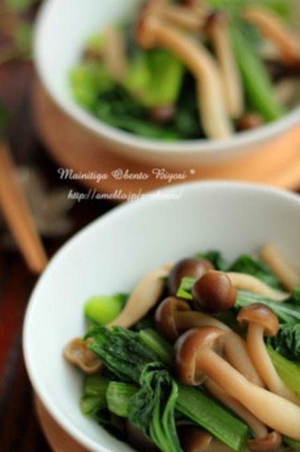ほっこり和惣菜★小松菜としめじの煮浸し