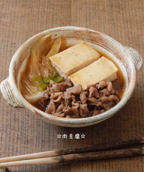 ☆肉豆腐☆