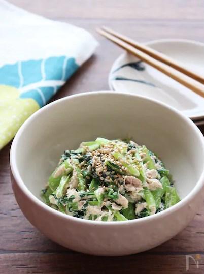 【子どもに人気!】小松菜とツナのごまマヨサラダ
