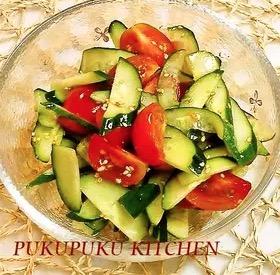 ごま油風味♡きゅうりとトマトのナムル風