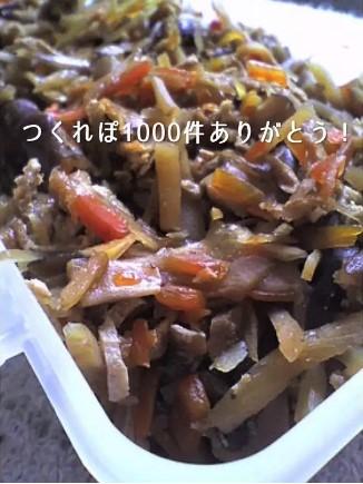 ★ひな祭り★基本の五目ちらし寿司の素