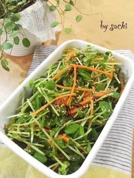 【作り置き】豆苗の塩昆布サラダ