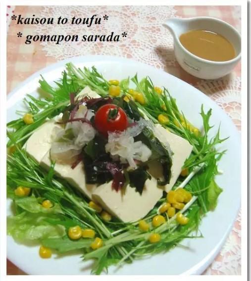 ♥♡海草と豆腐のさっぱりサラダ♡♥
