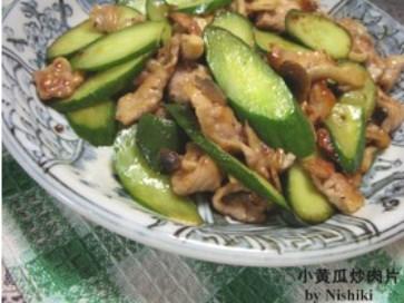 台湾家庭料理♪胡瓜+しめじ+豚肉の炒め物