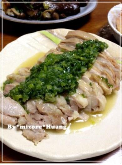 台湾料理★鶏肉の葱油ソースかけ(葱油鶏)