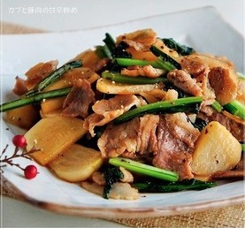 ご飯がすすむ! カブと豚肉の甘辛炒め