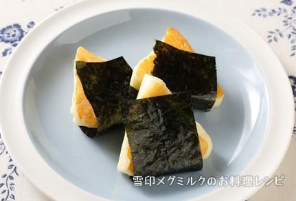 6Pチーズの磯辺焼き