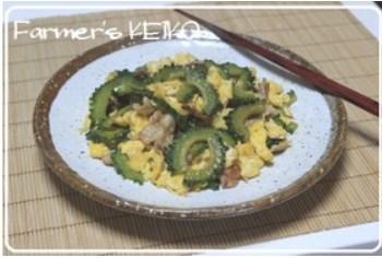 【農家のレシピ】ゴーヤと豚肉と卵の炒め物