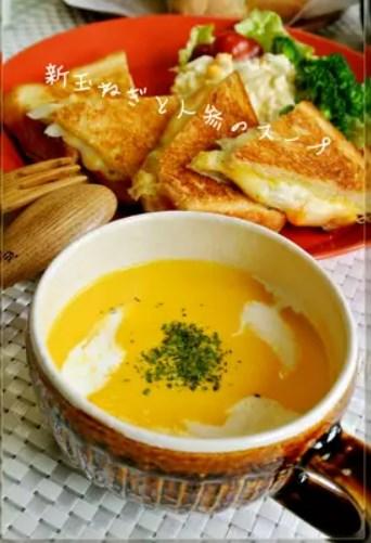 新玉ねぎと人参のスープ(ポタージュ)