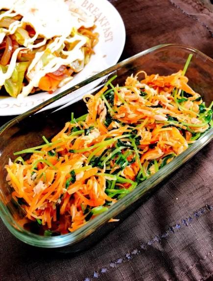 栄養常備菜☆豆苗と人参のツナ炒め