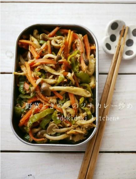 作り置き♡野菜ときのこのツナカレー炒め