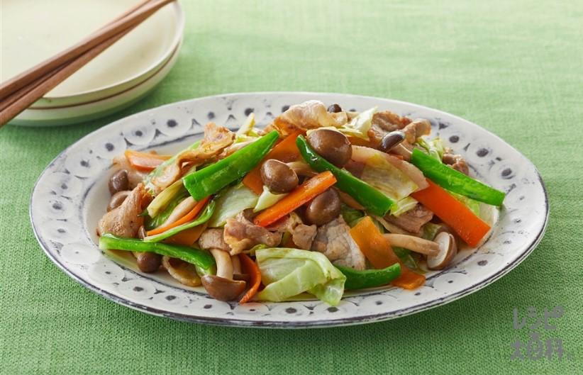 おいしい肉野菜炒め