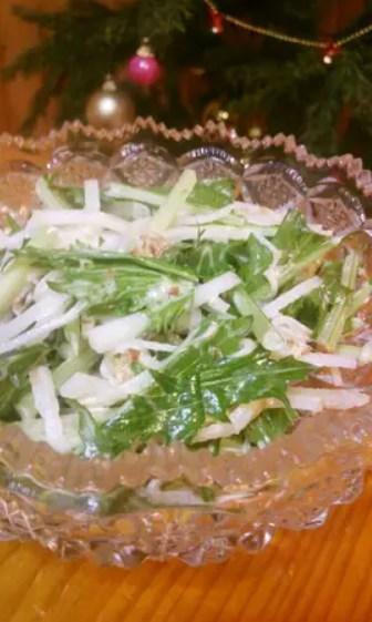 ☺水菜と大根のお手軽サラダ☺