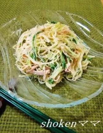 水菜&ハム&春雨の胡麻マヨサラダ♪