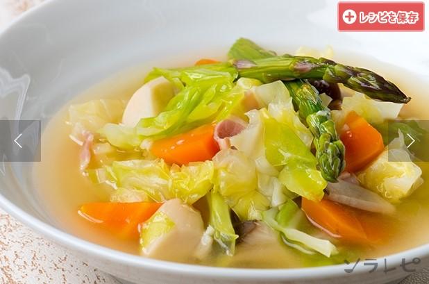 野菜の旨味たっぷり春野菜のコンソメ煮