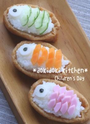 こどもの日に♪こいのぼりのいなり寿司