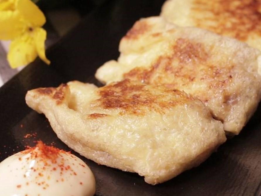 かりっ!とろっ!油揚げの納豆チーズ包み レシピ・作り方